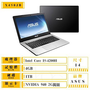 ASUS 華碩 X450JB-0053D4200H i5-4200H/14吋/4G/1TB/NV940 2G 高效能獨顯筆電 Win10上市 送螢幕貼+防震包+清潔好禮包