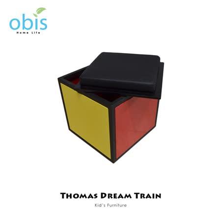 兒童家具/椅凳/收納椅【obis】Kid's Neverland湯瑪士小火車系列 - 收納椅