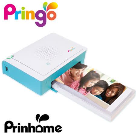 HiTi Pringo Prinhome 熱昇華印相機 (公司貨)-內含120張4x6相紙+2捲色帶+加送60張相紙(含色帶1捲)