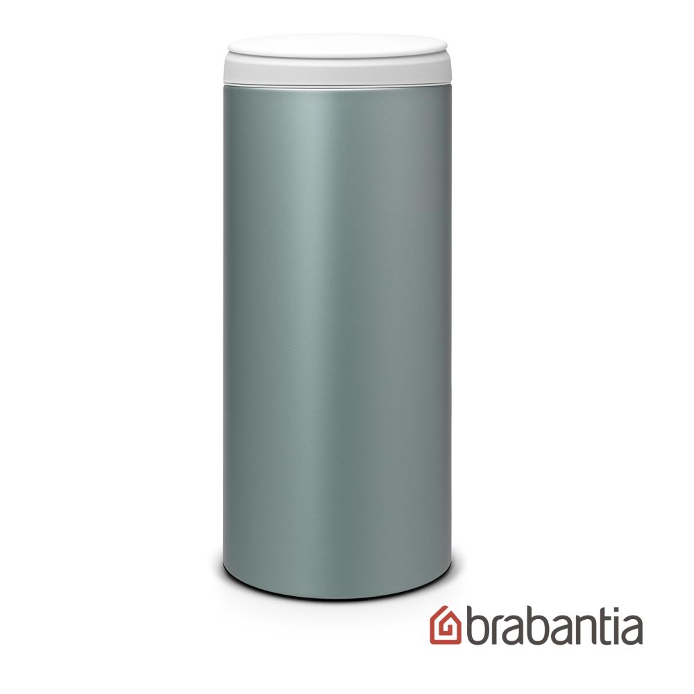 ~荷蘭BRABANTIA~ 新掀式垃圾桶~金屬藍^(30L^)