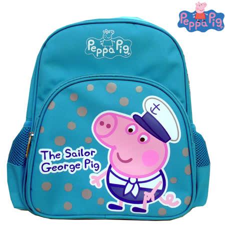 【Peppa Pig 粉紅豬】兒童後背包-幼稚園適(佩佩豬_水藍_PP5753)