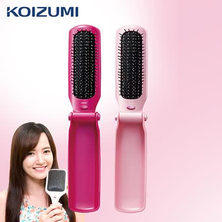 KOIZUMI小泉成器 Reset Brush 音波振動磁氣美髮梳 摺疊款-桃紅 KZB-0040VP