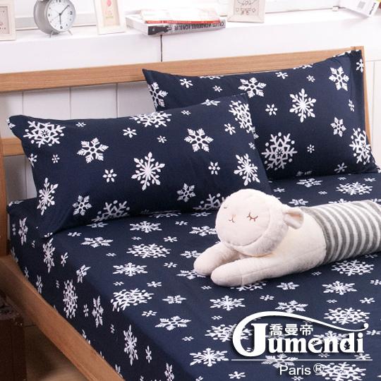 【法國Jumendi-雪花戀語】台灣製活性柔絲絨枕套-2入