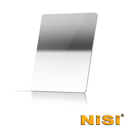 NiSi 耐司 Reverse nano IR GND(8)0.9 反向軟式方型漸層減光鏡 70x100 mm(公司貨)