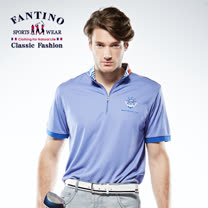 【FANTINO】男款 夏日清爽吸濕排汗衫 (藍.紫) 531349-531350
