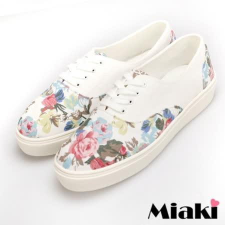 【Miaki】MIT 帆布鞋花布拼接休閒平底包鞋 (米色)