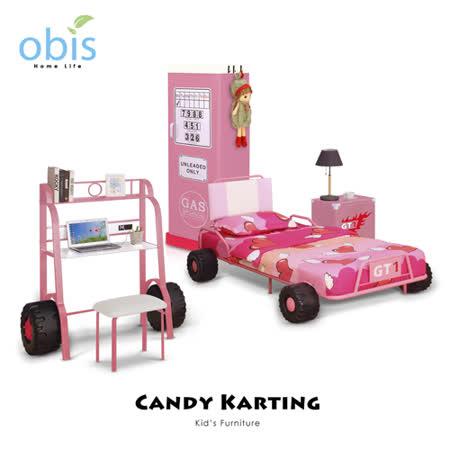 兒童家具/床組/床架【obis】Kid's Neverland糖果卡丁車全系列