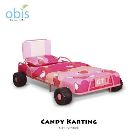 兒童家具/單人/床組/床架【obis】Kid's Neverland糖果卡丁車系列 - 單人床架