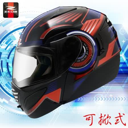 【ZEUS ZS-3010 AE2可樂帽】安全帽│可掀式全罩│汽水帽│全可拆內襯│空氣風洞散熱設計│CP值超高