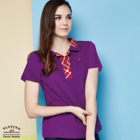 FANTINO】女款素面格紋拼接polo衫 (紫) 571103