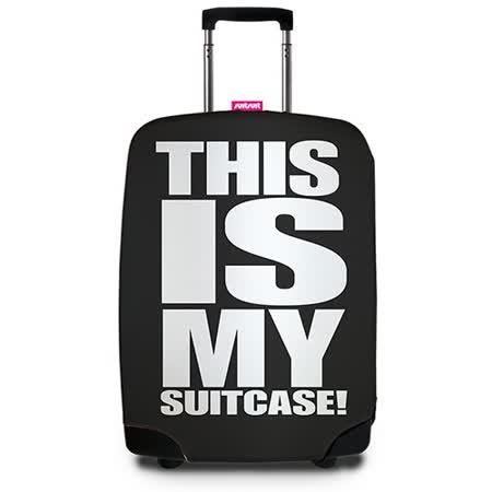 【Suitsuit】 荷蘭品牌行李箱套- 我的行李箱(適用24-28吋行李箱)