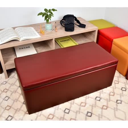 【Yomei】佐登絲收納椅/儲藏椅/玄關椅/掀蓋椅(深紅色)