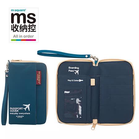 M Square短版拉鍊護照夾.