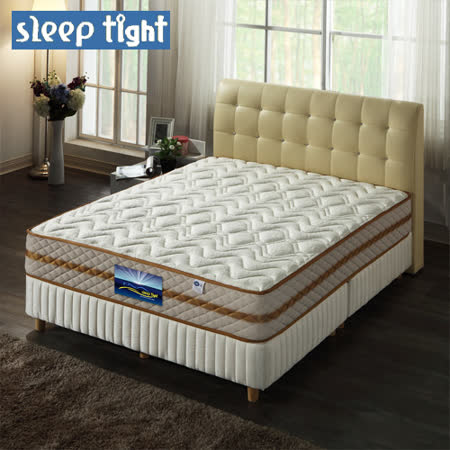 【Sleep tight】二線高蓬度/舒柔布/免翻面/蜂巢式獨立筒床墊(實惠型)-3.5尺單人