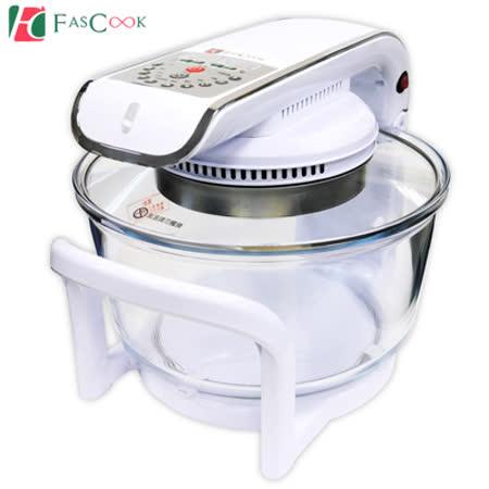 【Fascook】旋風式全能光波烘烤爐 FSK-KA01W