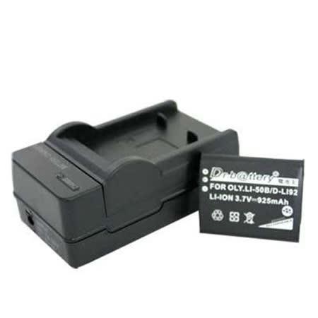 電池王 FOR CASIO TR-70/TR70專用高容量鋰電池+充電器組
