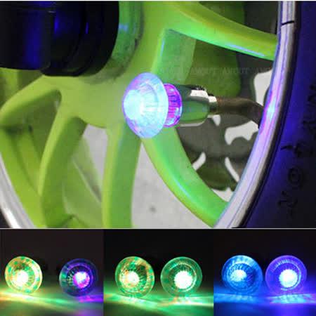 【A-NING 蘑菇氣嘴燈】LED警示燈│炫彩車燈│輪胎 風火輪│機車 汽車│單車 自行車