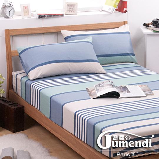 【法國Jumendi-藝想詩歌】台灣製活性柔絲絨單人二件式床包組