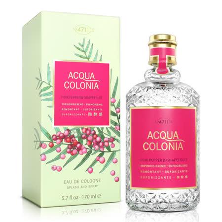 No.4711 ACQUA COLONIA 紅胡椒&葡萄柚粉盒古龍水(170ml)