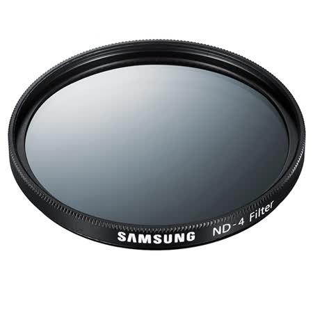 SAMSUNG ND-4 減光鏡 52mm (公司貨).