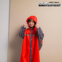 OutPerform-頂峰360度全方位兒童前開背包雨衣-橘紅/深灰