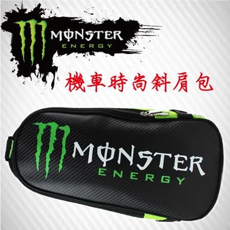 【A-NING鬼爪 側背包】日本熱銷款│MONSTER│機車 檔車 重機 單車│斜背包│單肩包│腰包