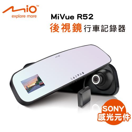 Mio MiVue™ R52後照鏡SONY感光元件行車記錄器+16G記憶卡+點煙器