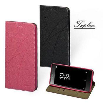Topbao 冰晶蠶絲質感流線側立隱磁插卡TPU保護皮套 SONY Xperia Z5 Premium
