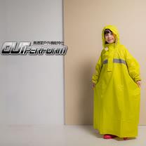 OutPerform-頂峰360度全方位兒童半開背包雨衣-芥末黃