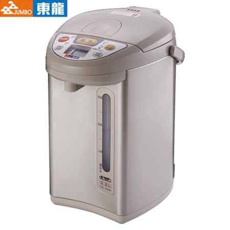 【東龍】3.2公升E-VIP真空保溫溫度顯示省電熱水瓶 TE-2141