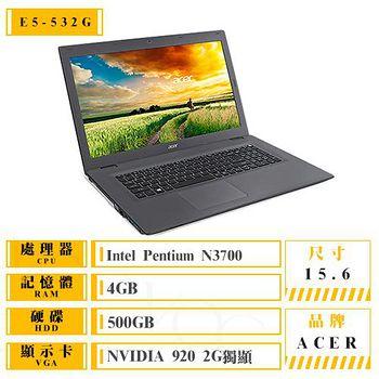 ACER E5-532G-P4YU N3700/4G/NV920 2G/15.6吋/Win10) 筆記型電腦 送防震包+螢幕貼+清潔好禮包