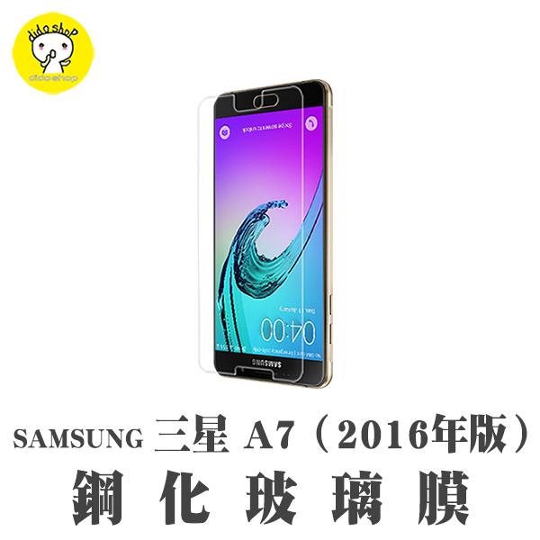三星 Samsung Galaxy A7 2016年版 鋼化玻璃膜  A7100   MU