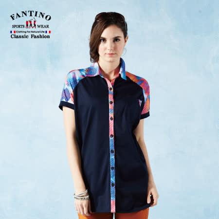【FANTINO】女款80雙絲光渲染棉衫 (丈青) 571112
