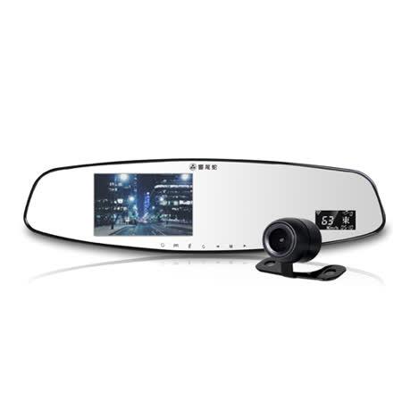 響尾蛇 MTR9car cam 行車記錄器90 後視鏡 GPS測速 雙鏡頭行車紀錄器 (送32GC10記憶卡+車用獨立開關三孔擴充器)