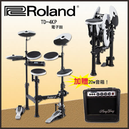 ★Roland★TD-4KP 攜帶型V-Drums電子套鼓~附踏板/鼓椅/鼓棒/耳機,加碼再送20W音箱!