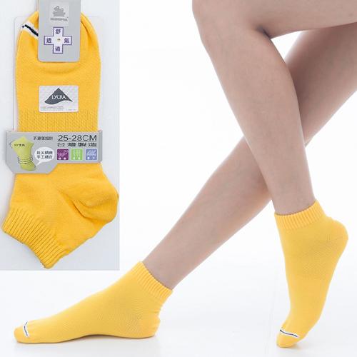 【KEROP艾 買PA】可諾帕舒適透氣減臭加大超短襪x黃色兩雙(男女適用)C98005-X