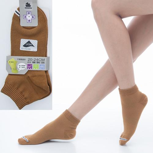 ~KEROPPA~可諾帕舒適透氣減臭超短襪x土黃色兩雙 男女  C98005