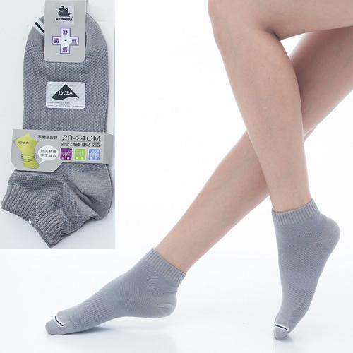 ~KEROPPA~可諾帕舒適透氣減臭超短襪x灰色兩雙 男女  C98005