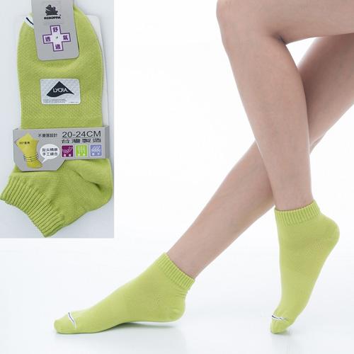 ~KEROPPA~可諾帕舒適透氣減臭超短襪x芥末綠兩雙 男女  C98005