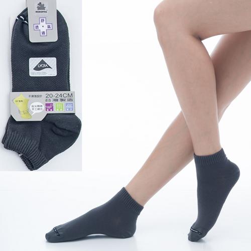 ~KEROPPA~可諾帕舒適透氣減臭超短襪x深綠色兩雙 男女  C98005