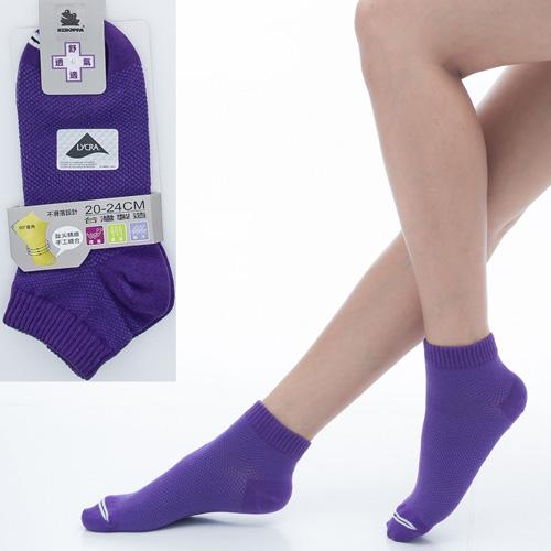 ~KEROPPA~可諾帕舒適透氣減臭超短襪x紫色兩雙 男女  C98005