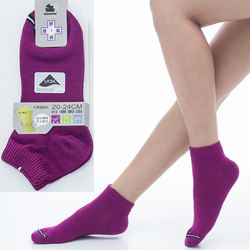 ~KEROPPA~可諾帕舒適透氣減臭超短襪x紫紅兩雙 男女  C98005