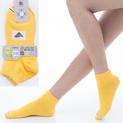 ~KEROPPA~可諾帕舒適透氣減臭超短襪x黃色兩雙 男女  C98005