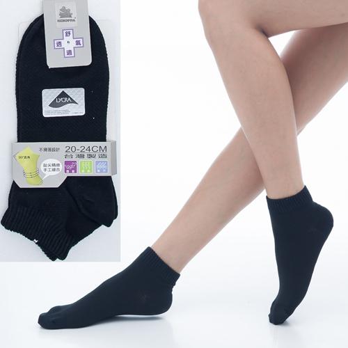 ~KEROPPA~可諾帕舒適透氣減臭超短襪x黑色兩雙 男女  C98005