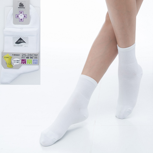 【KEROPPA愛 買 家】可諾帕舒適透氣減臭加大短襪x白色兩雙(男女適用)C98006-X