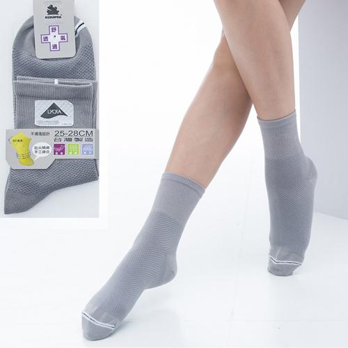 ~KEROPPA~可諾帕舒適透氣減臭加大短襪x灰色兩雙 男女  C98006~X