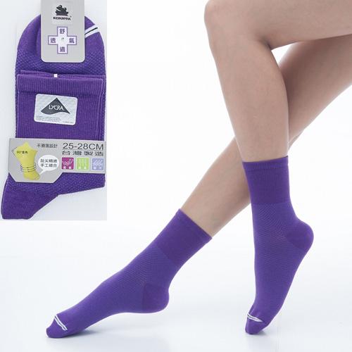 ~KEROPPA~可諾帕舒適透氣減臭加大短襪x紫色兩雙 男女  C98006~X