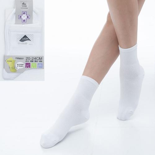 ~KEROPPA~可諾帕舒適透氣減臭短襪x白色兩雙 男女  C98006