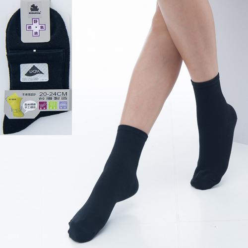 ~KEROPPA~可諾帕舒適透氣減臭短襪x黑色兩雙 男女  C98006