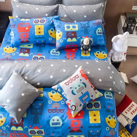 OLIVIA 《機器紀元 藍 》單人兩用被套床包三件組 童趣系列